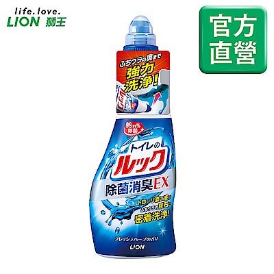日本獅王LION 馬桶清潔劑 450ml