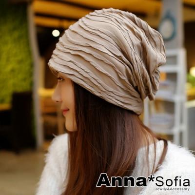 【滿688打75折】AnnaSofia 千層立體皺波 針織帽套頭貼頭毛帽(杏系)