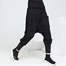寬鬆純色小腳哈倫褲螺紋褲腳九分褲M-L(共二色)-CLORI