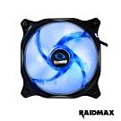 【Raidmax 雷德曼】12公分 LED FAN 藍光