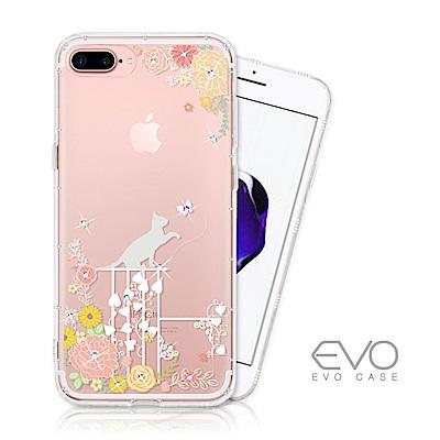 EVO CASE iPhone 7/8 plus 奧地利水鑽殼 - 貓咪戀曲