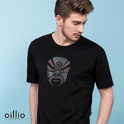 歐洲貴族oillio 短袖T恤 胸前臉譜 感熱變色印花 黑色