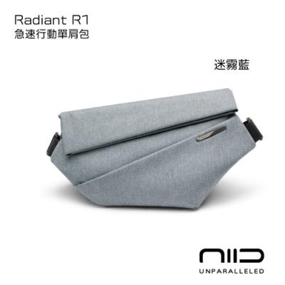 NIID 極速行動單肩包 Radiant R1 迷霧藍