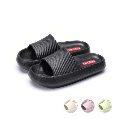 ARRIBA艾樂跑女鞋-厚底防水拖鞋-黑/米/紫/綠(61510)