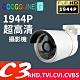 [AHD-C3] 500萬 1994P畫質 數位攝影機 支持 AHD TVI CVI CVBS 監視器 product thumbnail 2
