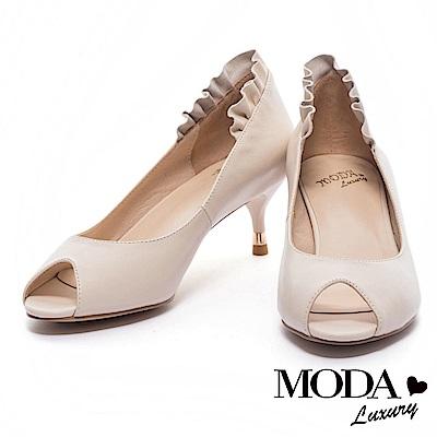 低跟鞋 MODA Luxury 摩登獨特荷葉邊造型羊皮魚口低跟鞋-米