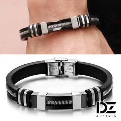 DZ 網織中央鍊 316L白鋼矽膠手環手鍊(黑飾系)