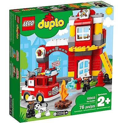 樂高LEGO Duplo 幼兒系列 - LT10903 消防局