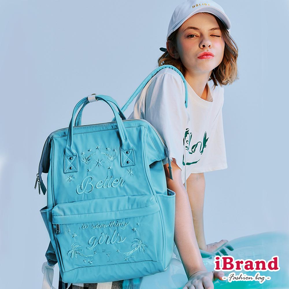 iBrand後背包 夏日派對女孩絲綢大開口後背包-藍色