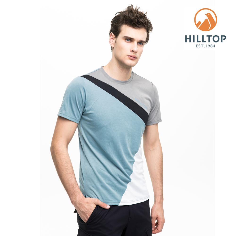 【hilltop山頂鳥】男款吸濕快乾抗菌彈性T恤S04MC6堡壘灰