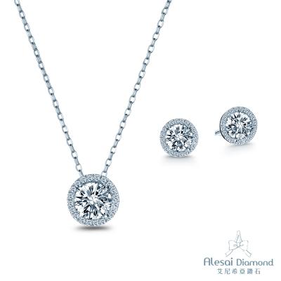Alesai 艾尼希亞鑽石 50分鑽石項鍊&30分耳環 套組