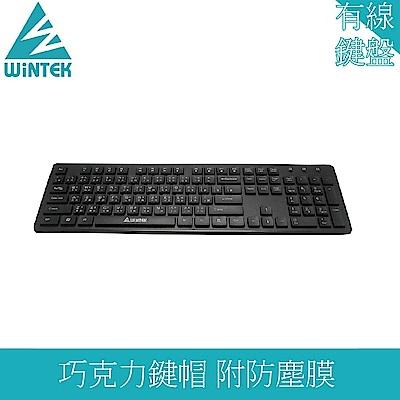 WINTEK WK-550B-2 黑天使多媒體鍵盤