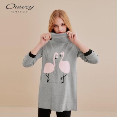 OUWEY歐薇 紅鶴造型領針織上衣(灰)
