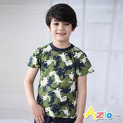 Azio Kids 上衣  雙色微笑恐龍印花短袖上衣(綠)