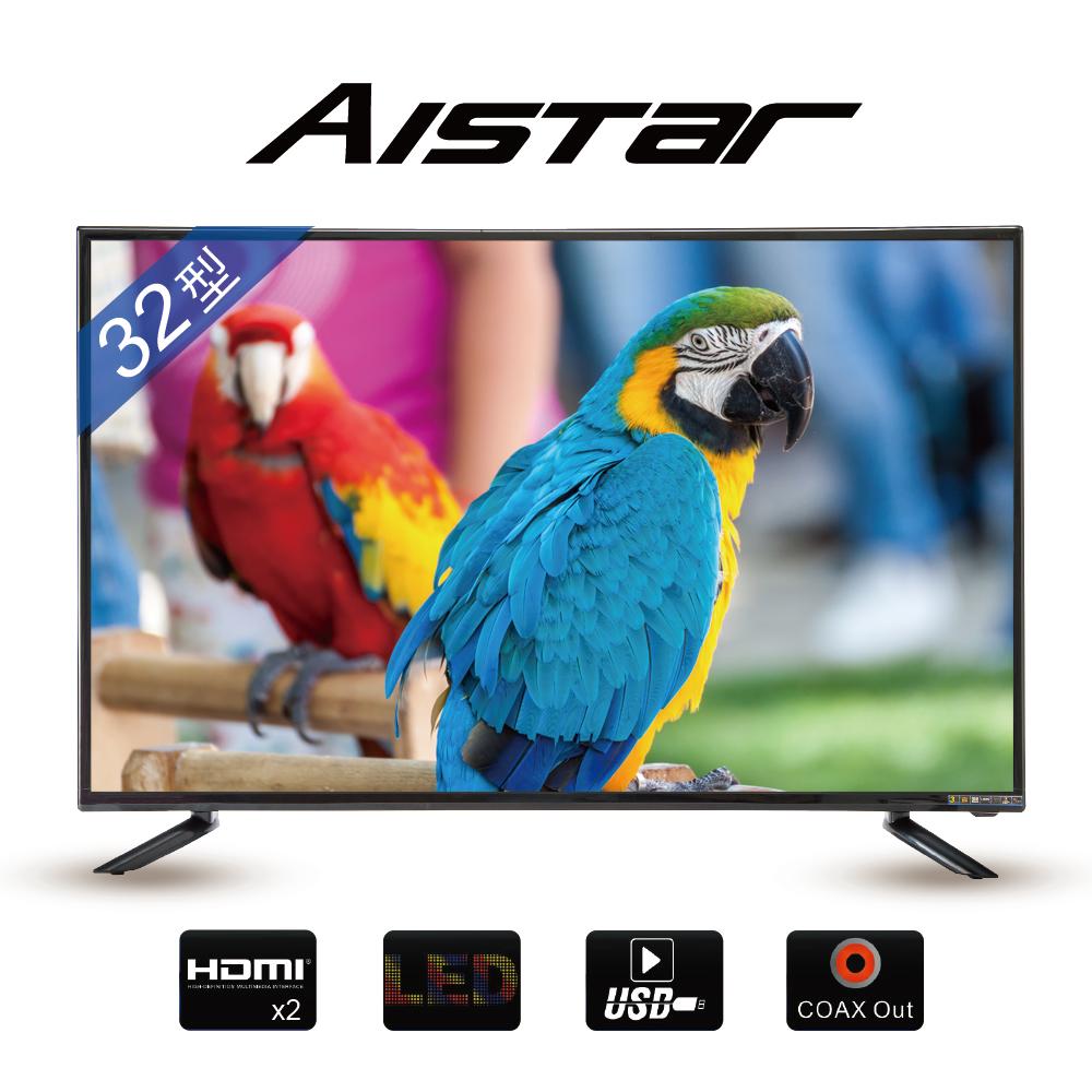[時時樂限定] AISTAR 32型 LED多媒體液晶顯示器 SLED-3260S