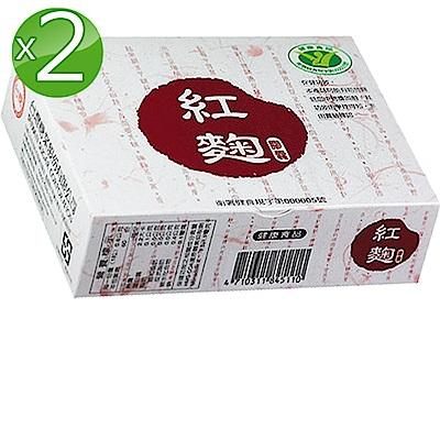台糖生技 紅麴膠囊2盒(60粒/盒)