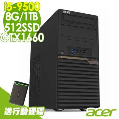 Acer Altos P10F6 i5-9500/8G/1T+512SSD/GTX1660/W10P