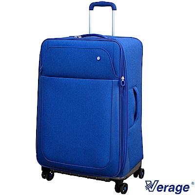 Verage ~維麗杰 28吋悠活行者系列行李箱  (藍)