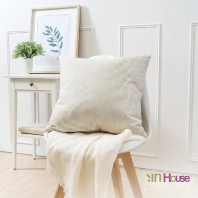 IN HOUSE-簡約系列抱枕-條紋米(50x50cm)
