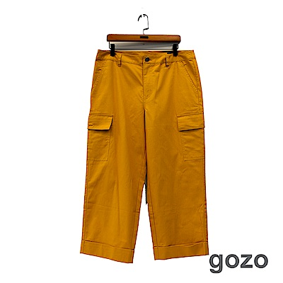 gozo 率性寬版反摺工作褲(二色)