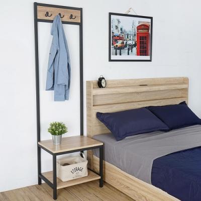 Homelike 凱爾床邊多功能掛衣架(二色)