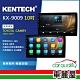 KENTECH-TOYOTA CAMRY 2015-2017 專用 10吋導航影音安卓主機 product thumbnail 1
