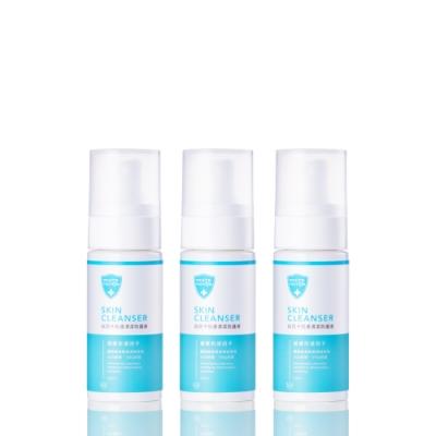 白因子 隨身入門組(肌膚清潔防護液50mlx3)