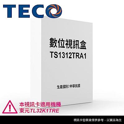 TECO東元顯示器視訊卡TS1312TRA1