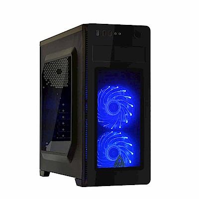 微星平台賽恩國度I5-8400六核RX580獨顯高效能機