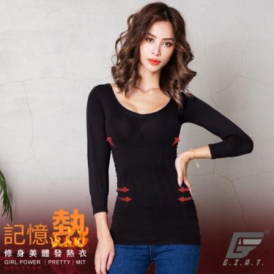 GIAT台灣製200D記憶熱機能美體發熱衣(八分袖款-黑色)