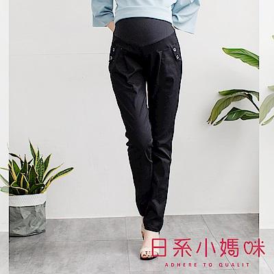 日系小媽咪孕婦裝-孕婦褲~都會感OL風口袋排釦修身長褲 M-XXXL