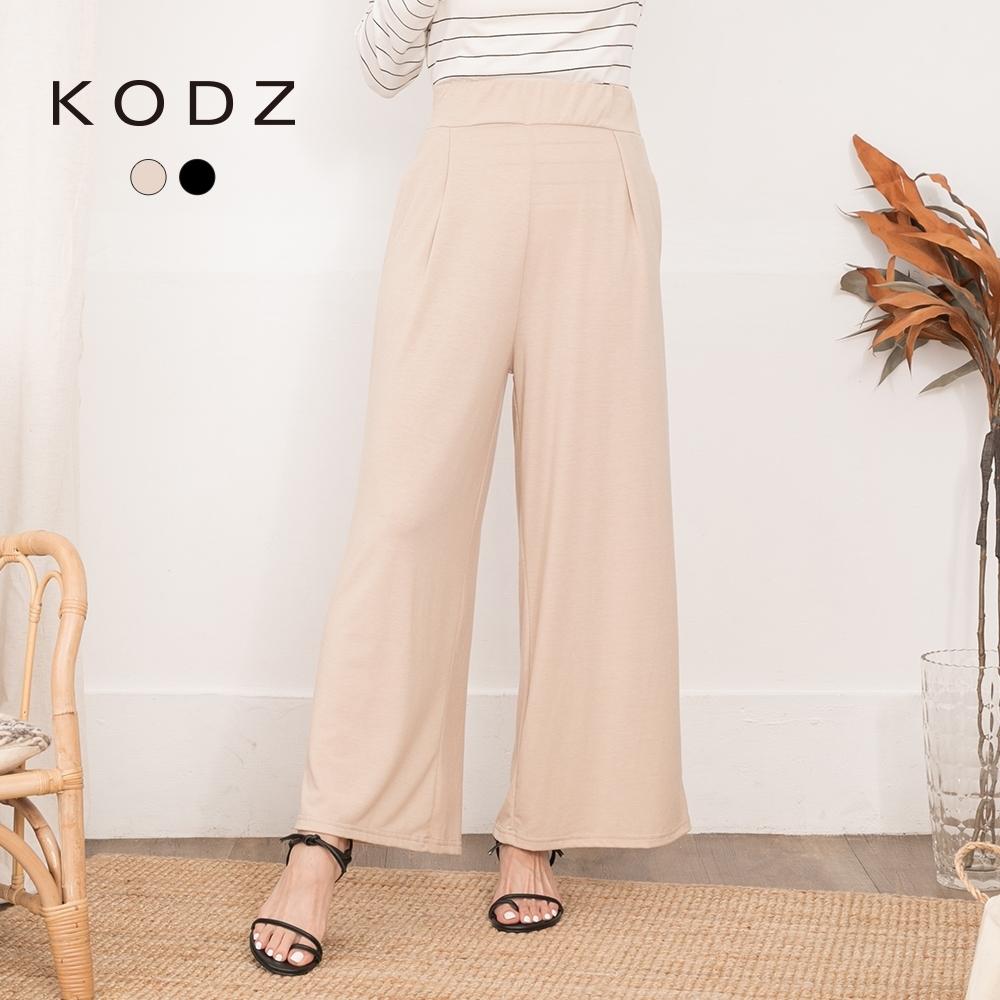 東京著衣-KODZ 俐落休閒腰鬆緊打摺設計長褲-S.M.L(共二色)