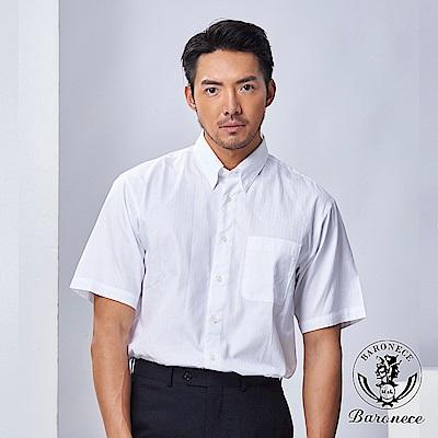 BARONECE 百諾禮士 質男限定純棉襯衫_512403-01