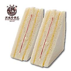 起司/招牌三明治
