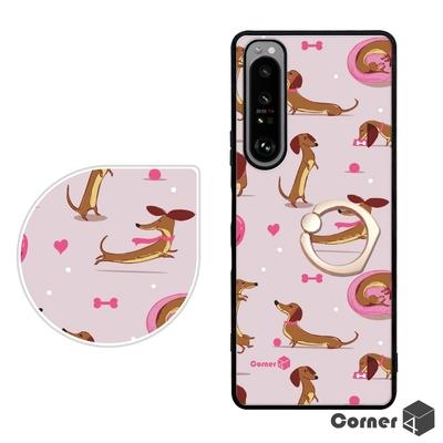 Corner4 Sony Xperia 1 Ⅲ 減震指環手機殼-臘腸狗