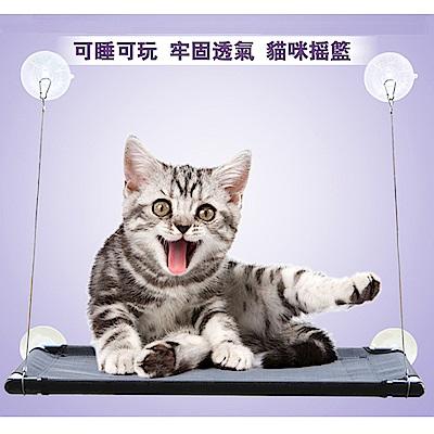 寵愛有家-防水透氣鋼絲寵物吊床