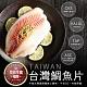 築地一番鮮-特大無CO外銷生食鯛魚清肉片8片(150-200g/片)免運組 product thumbnail 1