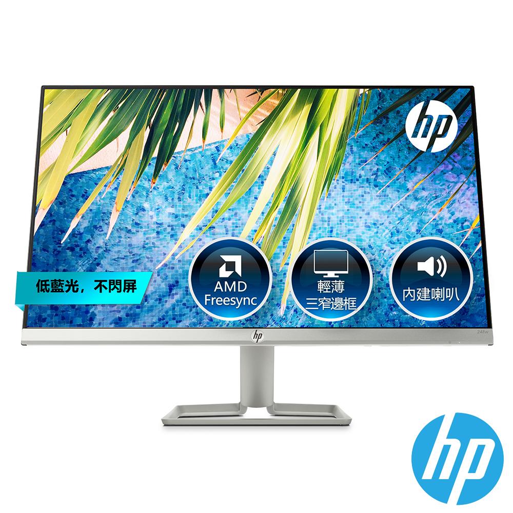 HP 24fw 24型IPS電腦螢幕
