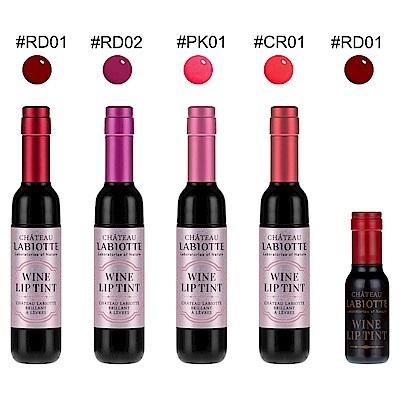 LABIOTTE 微醺紅酒唇露(7g)任選一色 贈(3g) #RD01 即期良品