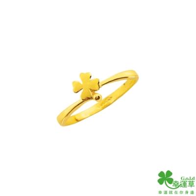 幸運草金飾 璀璨花季黃金戒指