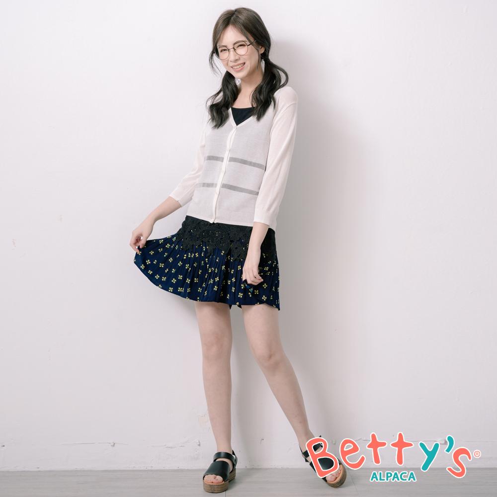 betty's貝蒂思 腰間鬆緊印花百褶褲裙(深藍)