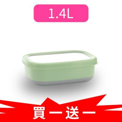 (買一送一)304不鏽鋼北歐色方型附蓋保鮮盒-大號(1.4L)