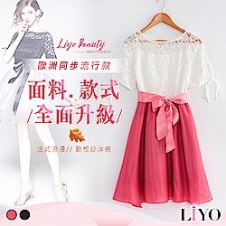 LIYO理優-鏤空蕾絲拼接蝴蝶結顯瘦真絲薄紗裙襬優雅洋裝 O826005