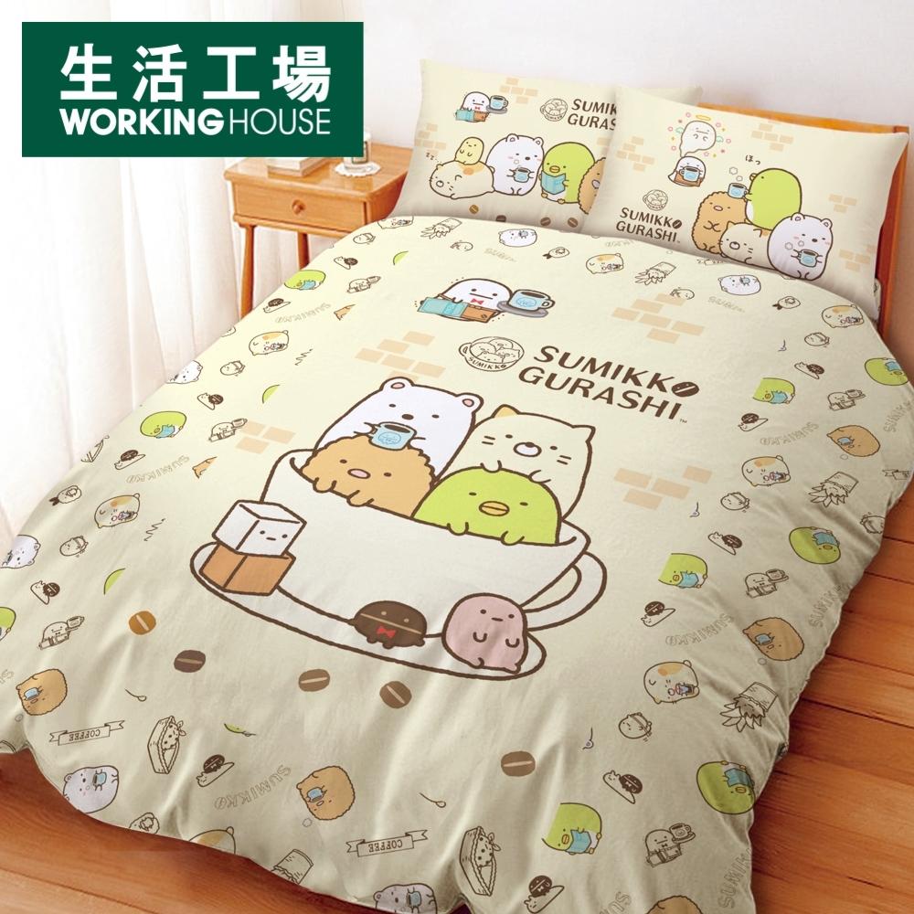 【生活工場】*角落小夥伴雙人床包-嫩黃 (5x6.2尺)