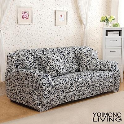 YOIMONO LIVING「浪漫古典」彈性沙發套(美輪美奐3人座)