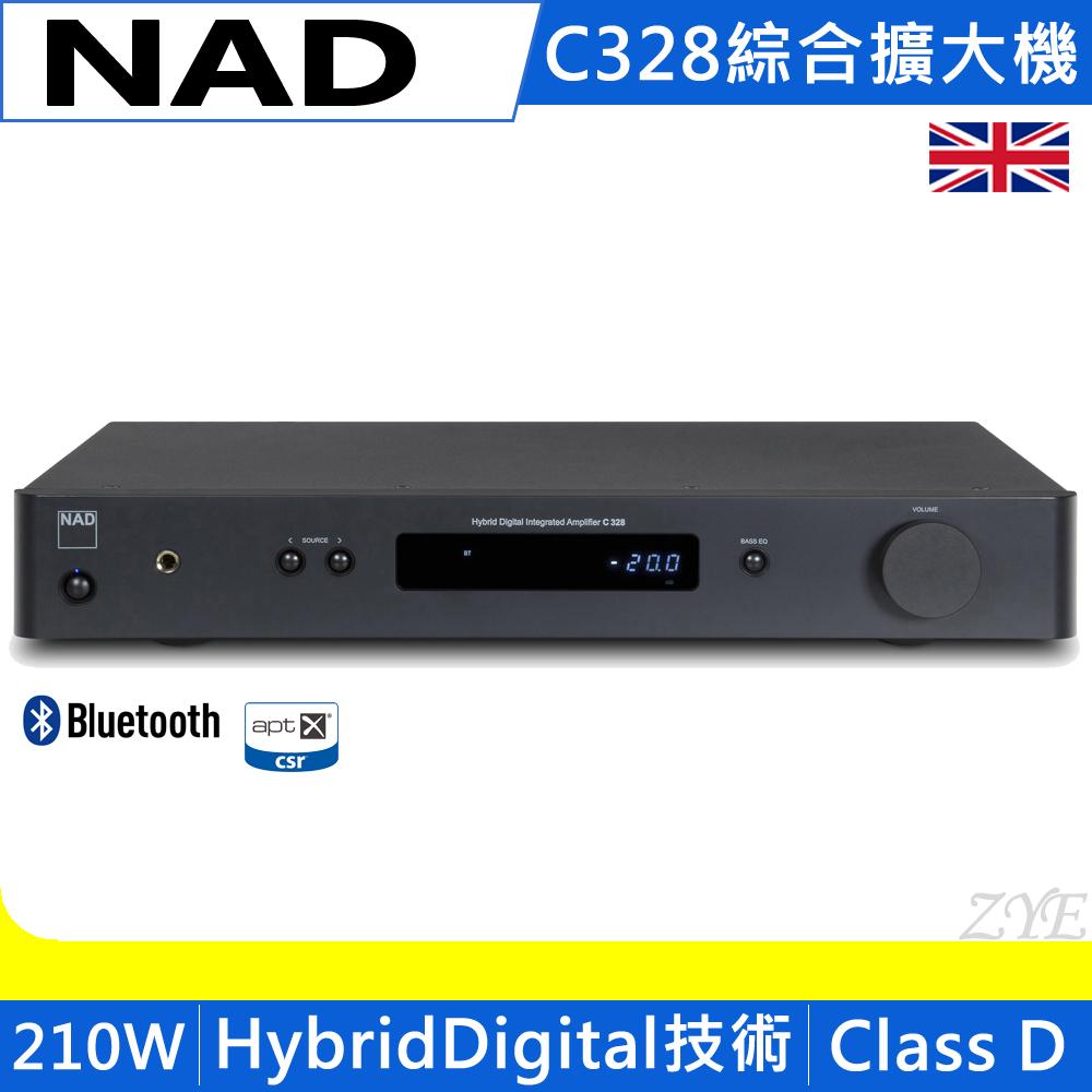 NAD C328 數位/類比兩用綜合擴大機