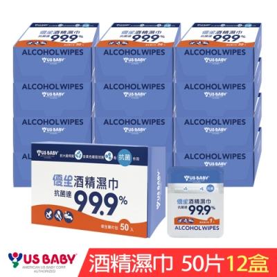 優生酒精濕巾超厚型單片裝(50片12盒)