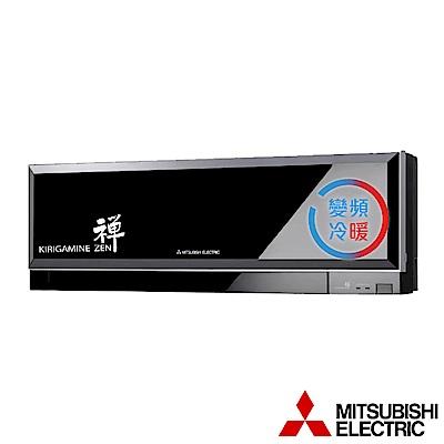 MITSUBISHI 三菱<b>3</b>-4坪 黑色變頻冷暖分離式冷氣 MSZ-EF25NA