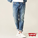 Levis 男款 514 低腰直筒牛仔長褲 彈性布料