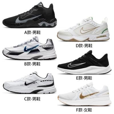 【時時樂限定】NIKE 緩震慢跑運動籃球鞋(男女鞋任選)